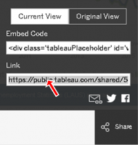 Image illustrating where the share link function is located.